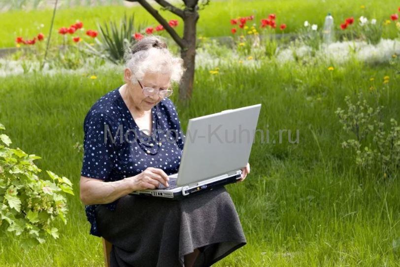 Акция-Пенсионерам